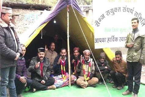 sainj sanghrash samiti on the statement of mla