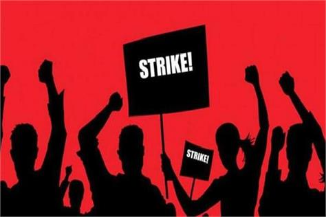 strike of bank officials and employees on december 26