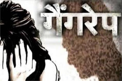 3 young men gangraped with minor