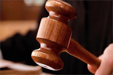 sdm steno has to take bribe court sentenced