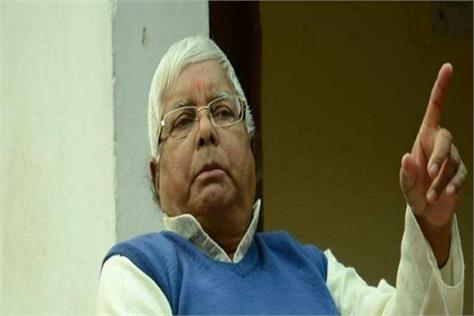 lalu yadav s chances coming out of jail citing serious illness sought bell