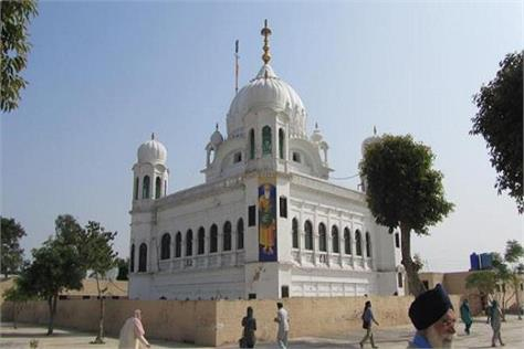 kartarpur corridor proposal pass in punjab assembly session