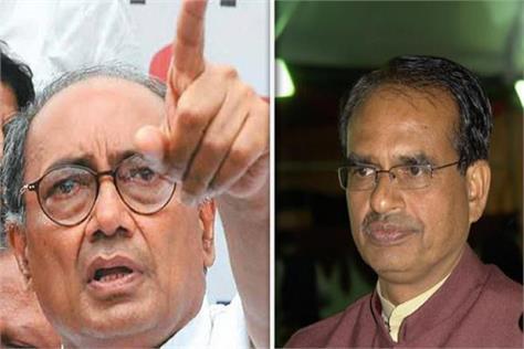 big allegation of digvijay  bjp is going to contact him to break legislators