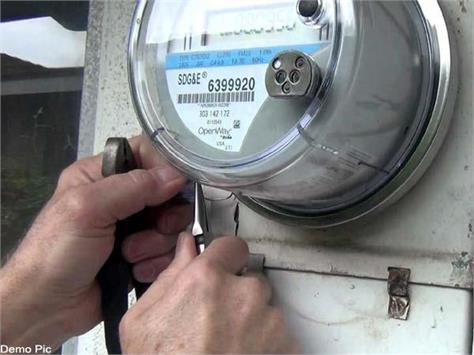 225 defaulter list released by electricity board