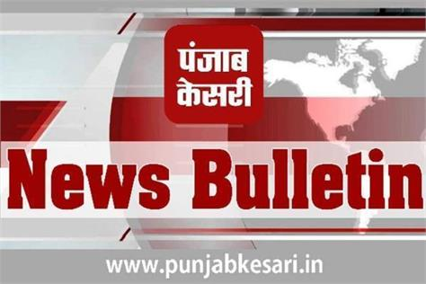 news bulletin narinder modi sajjan kumar rahul ghandi petrol