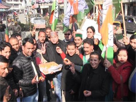congress celebrated in cm home district