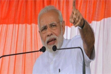 pm modi will visit maharashtra on tuesday