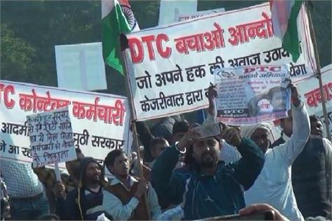 ruckus in arvind kejriwal school hospital rally