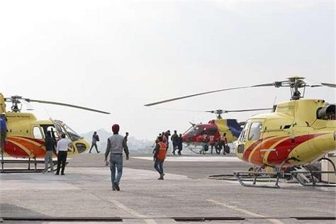 increase in helicopter fares