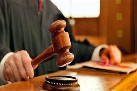 bail plea dismissed of hashish sellers