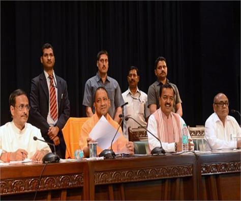 17th municipal corporation of up made shahjahanpur yogi cabinet sealed