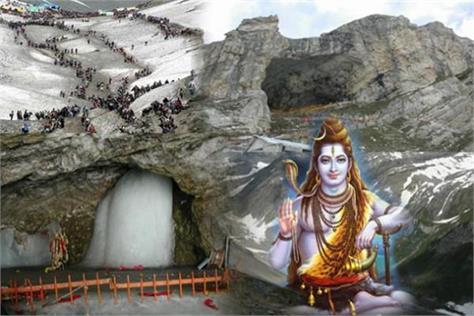 amarnath pilgrims ngt order rescinded