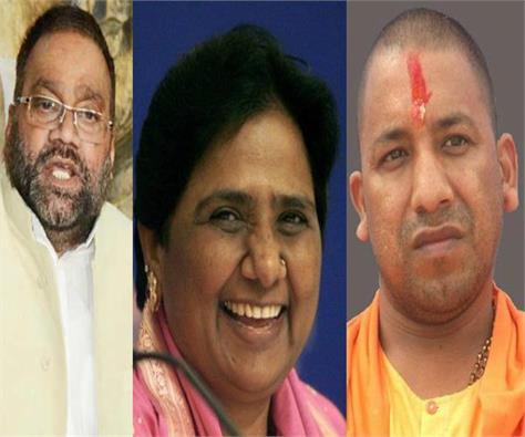 swami prasad maurya s said better than the yogi mayawati government