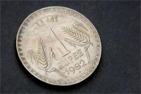 27 paise fall in rupee open at 66 level