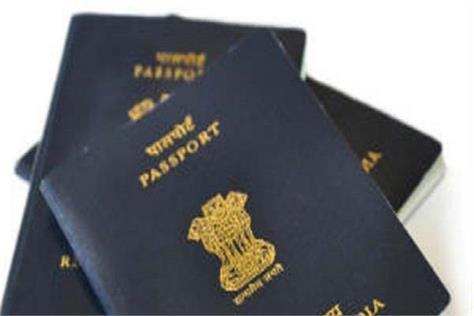 passport impound of more than 500 people of punjab haryana