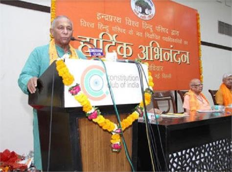 ram temple issue will come in our favor vhp president