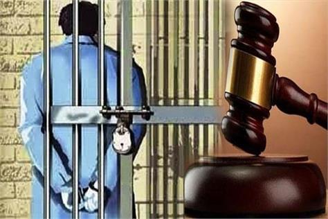 court sentenced 20 years imprisoned gangrape accused