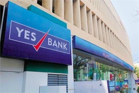 yes bank profit growth losses to axis bank
