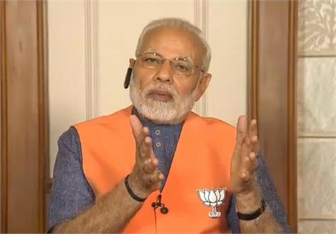 pm modi gave victory mantra to karnataka bjp candidates