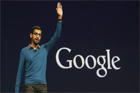 google ceo will get 2500 crores rupees as reward