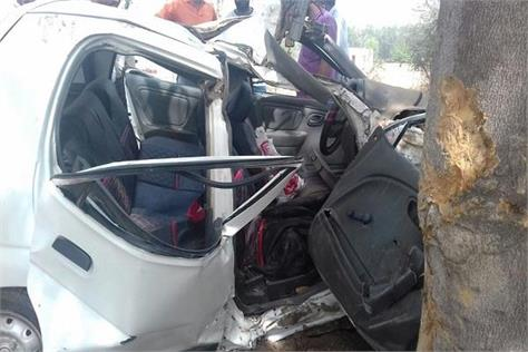 four people died in accident