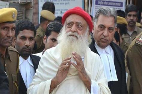 minor rape case asaram sentenced to life imprisonment