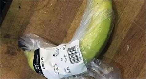 online goods were expensive to import a banana collected rs 87000