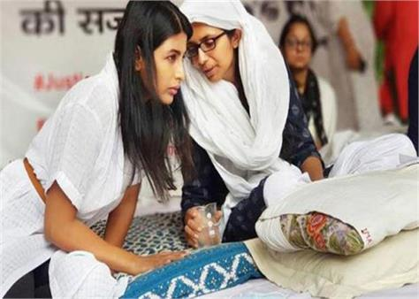 after the break of fast swati maliwal sick