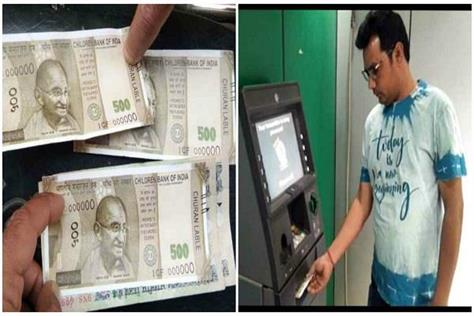 500 rupees notes circulating out of atm in bareilly