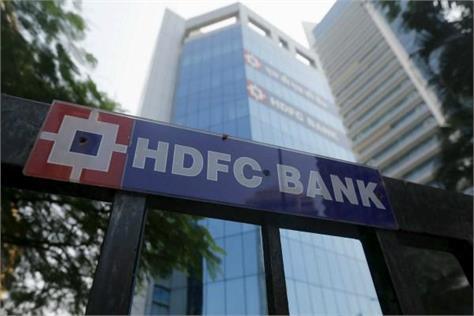 hdfc bank raises interest rates on fd