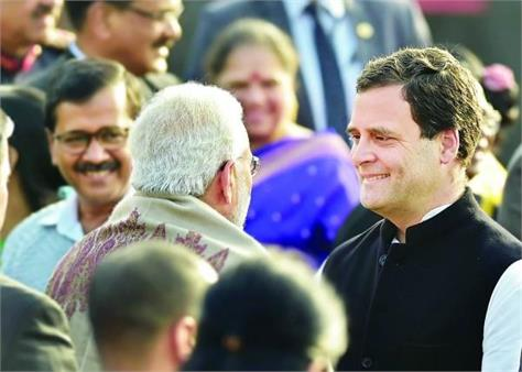 is pm courage to accept rahul s challenge congress