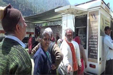 biometric registration of pilgrims for gangotri yamunotri dham