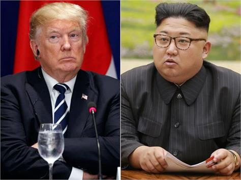 trump tells kim jong a highly respected person