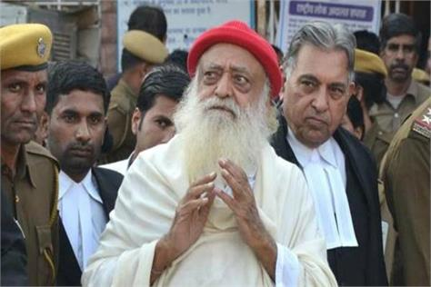 court to look for asaram in jail