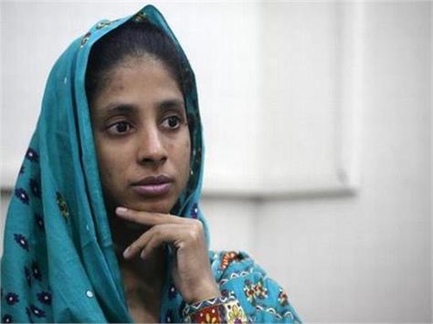 madhya pradesh s young man sent gita to marriage proposal