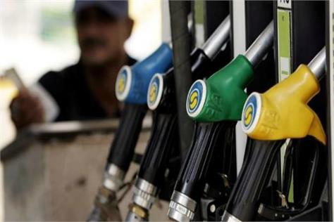 petrol and diesel prices are on record high