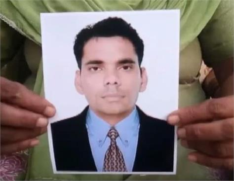another punjabi youth missing in iraq for 5 years