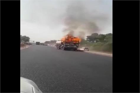 burning fire in water tanker
