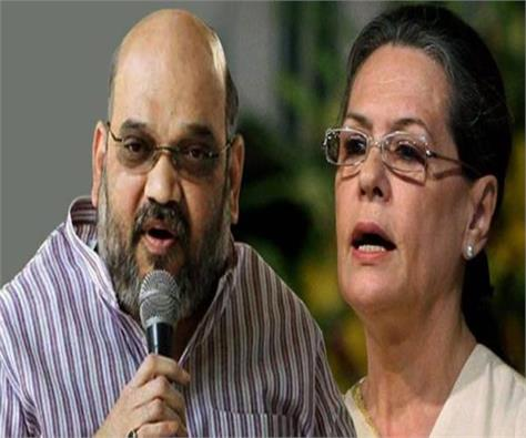 no rally will be held in rae bareli no meeting with sonia gandhi