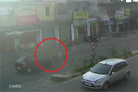 the captured in cctv fast speed havoc car