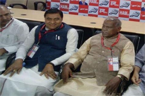 manjhi became the president of the party second time