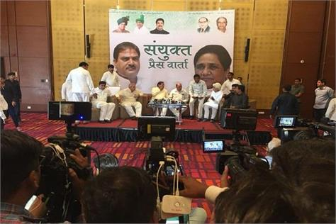 signals of inld bsp combine for mission 2019