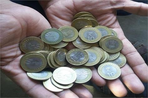 not a coin of 10 rupees fake but people are still confused