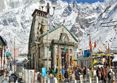 stop mountain cutting work for chardham yatra