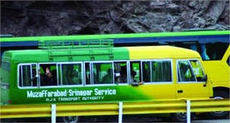 karwan e aman bus moved to pok