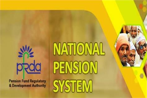 pfrda makes bank a c mobile number mandatory for nps subscribers