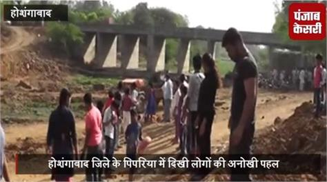 unique initiatives of the people to revive the river