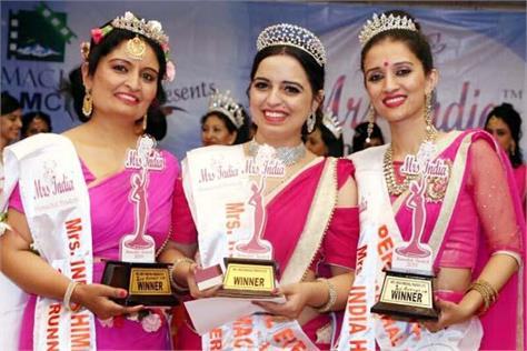 saifali of mandi won the crown of mrs india himachal
