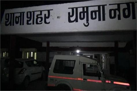 11 women shot dead police arrested