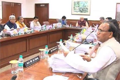 haryana cabinet meeting to 30